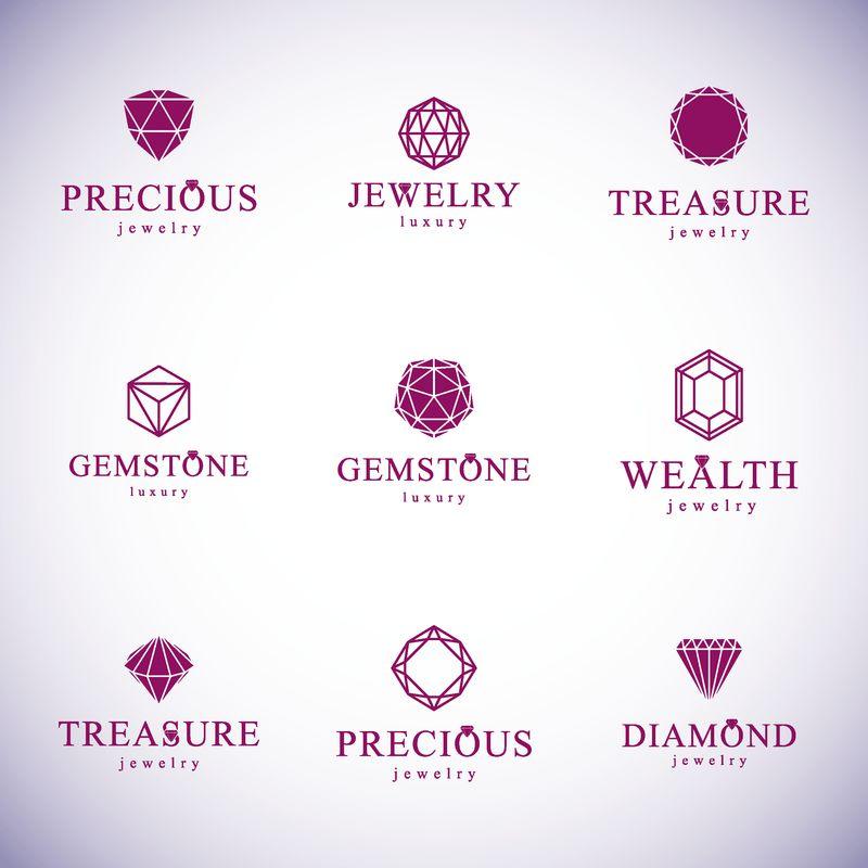 抽象几何图形的集合-最适合用作优雅的商业标志-钻石设计元素