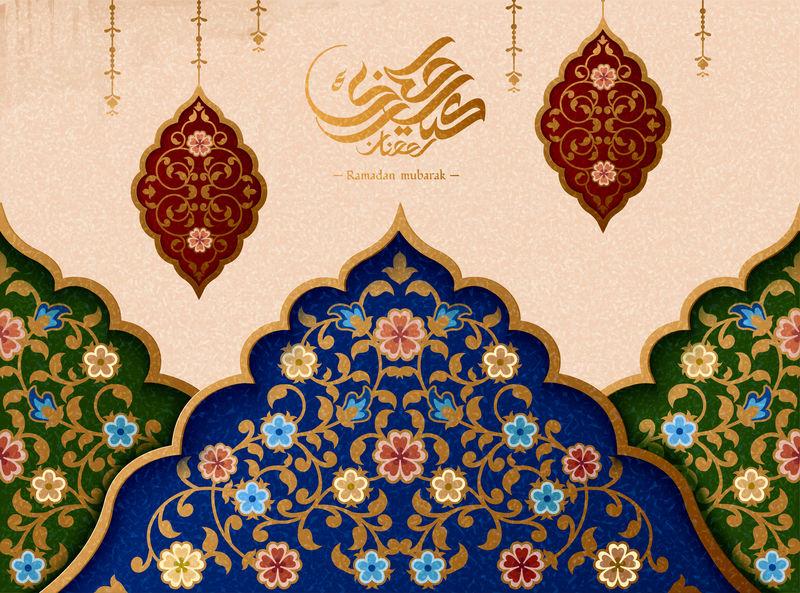 开斋节穆巴拉克优雅的蔓藤花纹