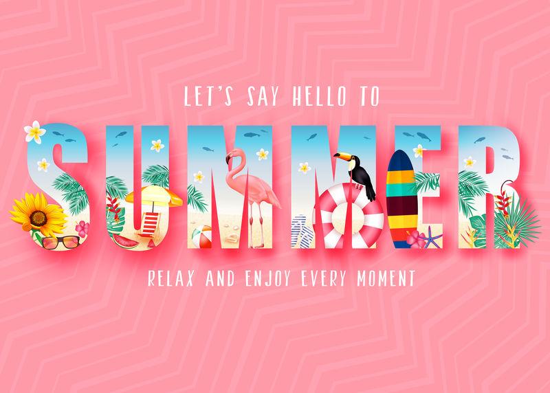 夏季3D写实时尚现代设计横幅-粉色图案背景-夹有棕榈树向日葵沙滩球巨嘴鸟火烈鸟伞和长椅等热带元素-矢量