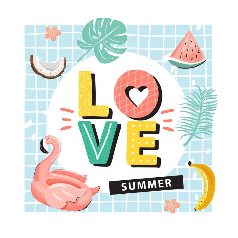 """时尚的排版标语设计""""爱夏天""""标志弗拉明戈在"""