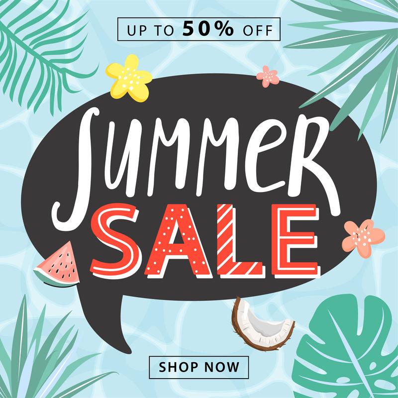夏季促销横幅模板创意字体热带