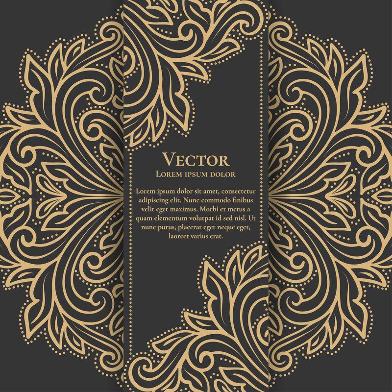 黑色背景的金色复古贺卡-豪华矢量装饰模板-曼陀罗-非常适合邀请传单菜单小册子明信片墙纸装饰或任何想要的想法