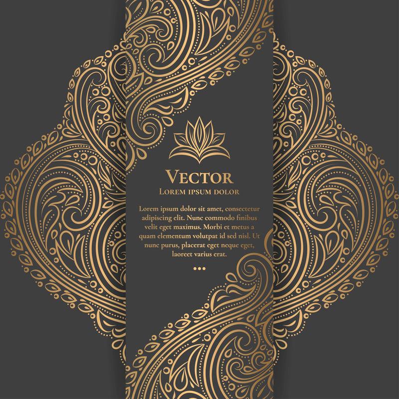 黑色背景的金色复古贺卡-豪华矢量装饰模板-曼陀罗-非常适合邀请、传单、菜单、小册子、明信片、墙纸、装饰或任何想要的想法