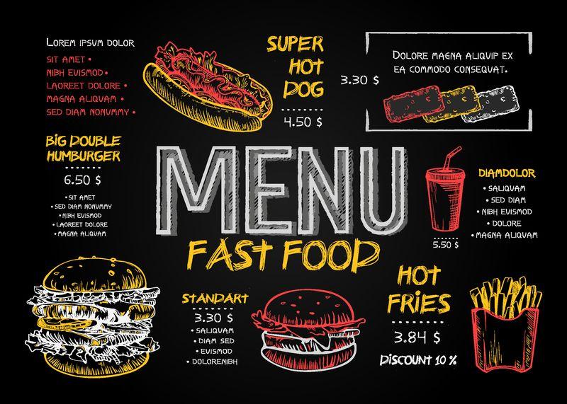 餐厅菜单设计模板与黑板背景-矢量草图风格的老式粉笔画快餐菜单