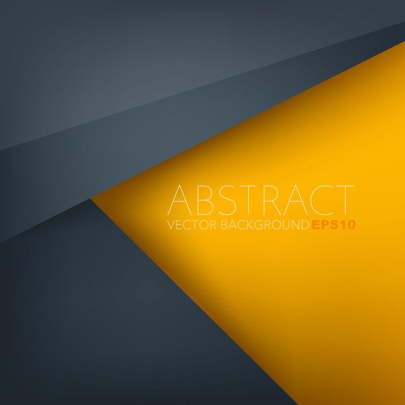 黄色背景与黑色空间重叠的纸层-用于文本和信息艺术设计-矢量