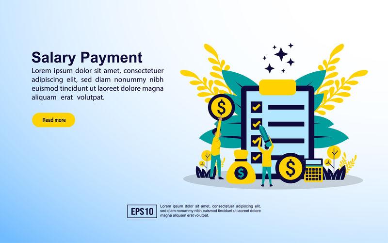 带有图标和字符的薪资支付概念网页登录页横幅演示文稿社交媒体海报广告促销模板