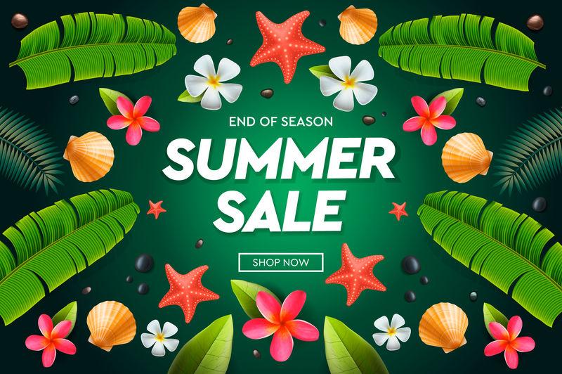 夏季销售模板网页横幅矢量图