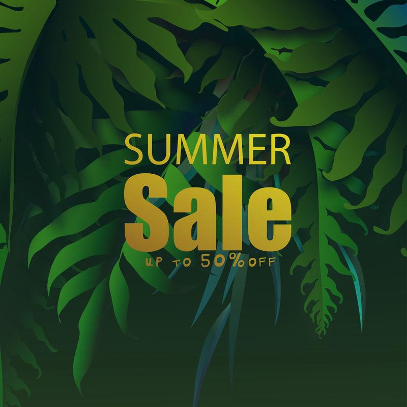 热带树叶背景的夏季销售横幅异国情调