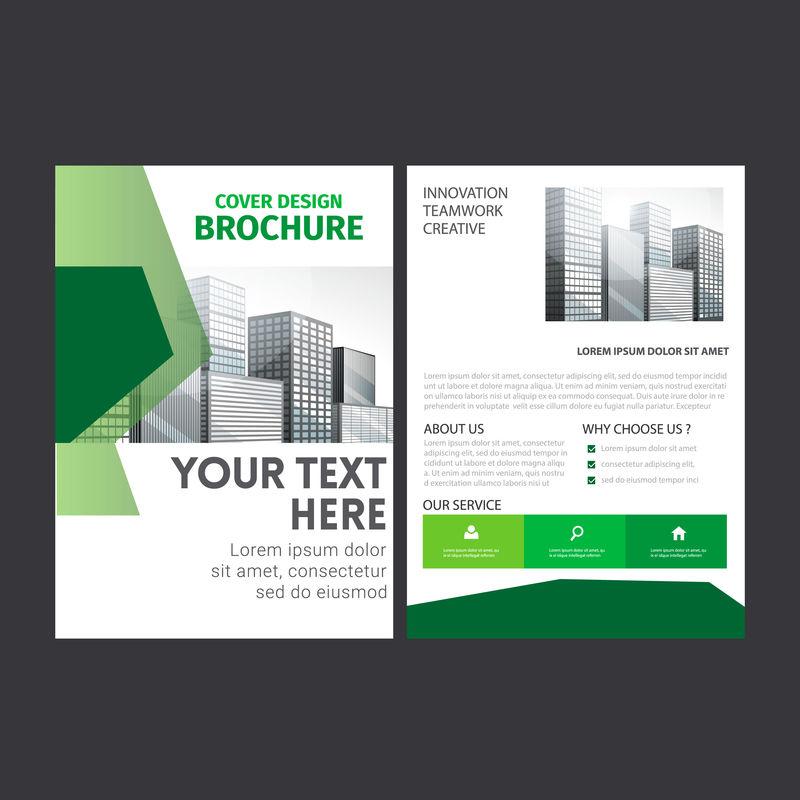 小册子设计-涵盖现代布局-年报-海报-A4彩色三角传单-几何图形-科技-科学-市场背景浅