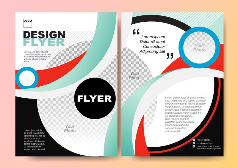 彩色曲线海报小册子传单设计布局矢量模板A4大小-甜蜜享受概念