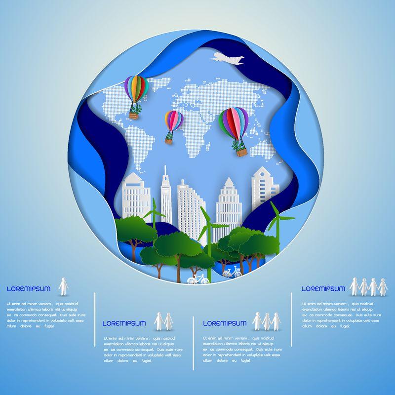 以纸艺术为背景的生态绿色城市-保存环境保护理念-矢量图解