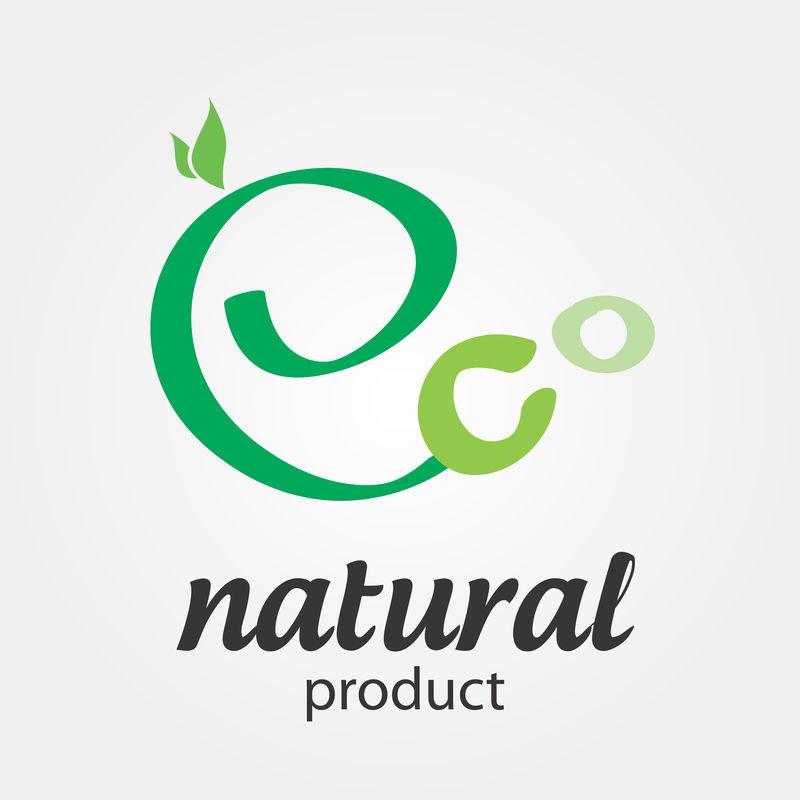矢量符号Eco