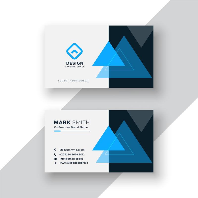现代简约的蓝色三角形名片设计