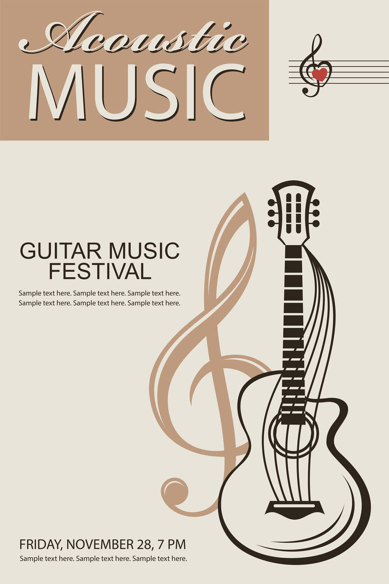 声乐音乐会或音乐节用吉他横幅