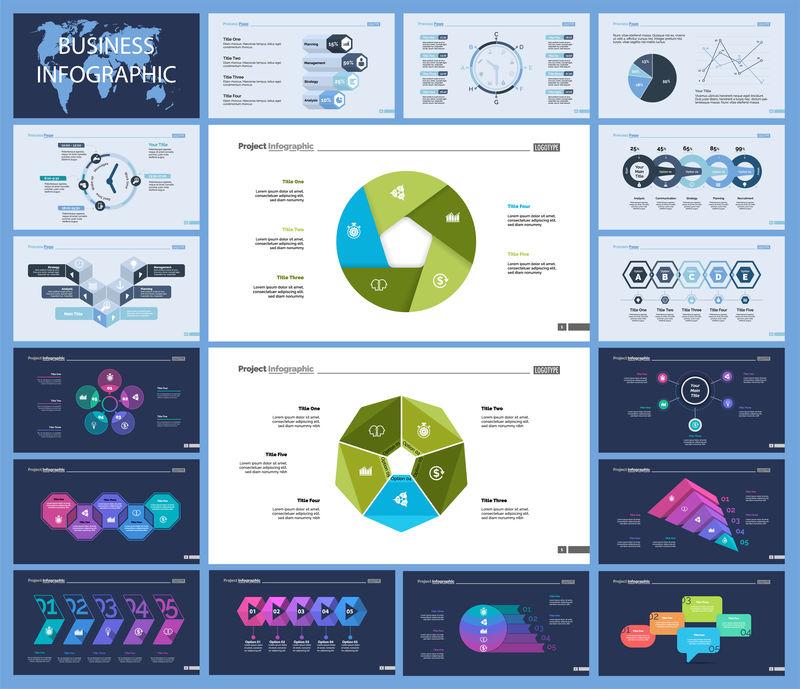 一套管理或团队合作概念信息图表-演示幻灯片模板的业务图-用于公司报告广告横幅和小册子设计