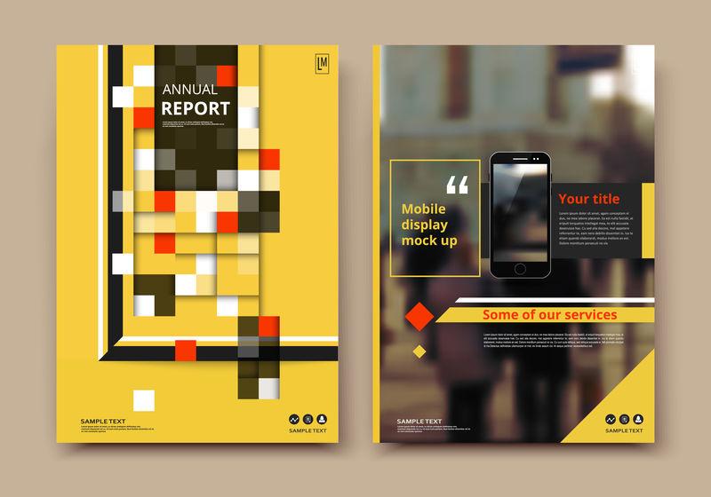 抽象作文。白色A4小册子封面设计。信息横幅框架。文本字体。标题页模型集。现代矢量头版。品牌标识纹理。黄色人物形象图标。广告飞丝