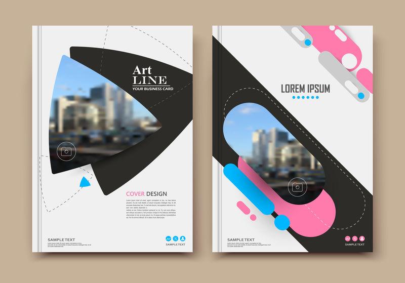 抽象活页夹布局。粉色A4小册子封面设计。花哨的信息文本框。创意广告传单字体。标题页模型集。现代矢量首页。优雅的城市旗帜。蓝色数字图标光纤