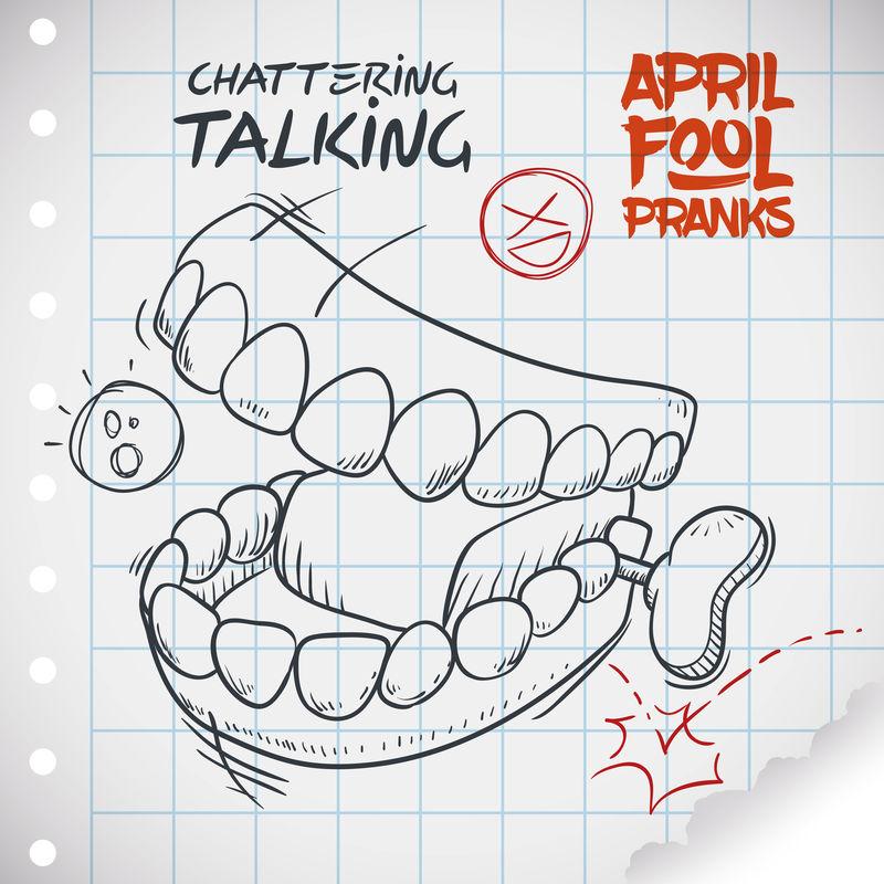 四月愚人节有趣的会说话的牙齿玩具,矢量说明
