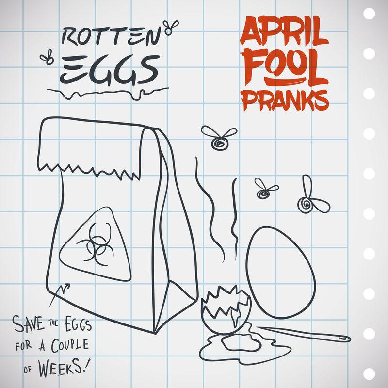 带臭鸡蛋的臭袋子,为愚人节的恶作剧准备,Vector Illus