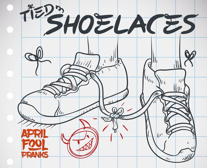 在愚人节用系鞋带画恶作剧