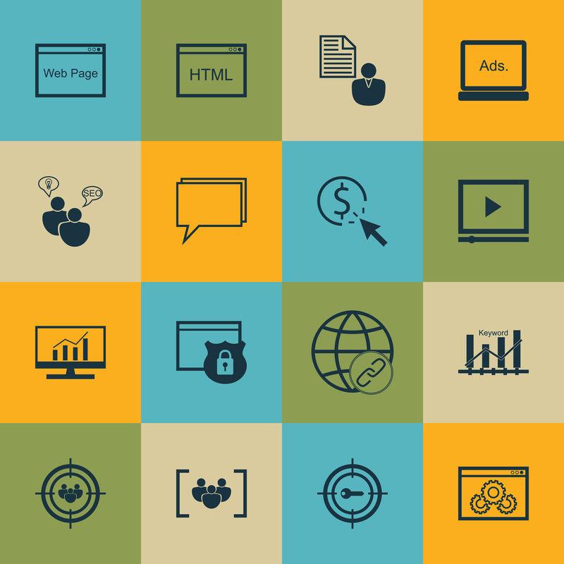 一套搜索引擎优化,网页上的营销和广告图标,网站优化,在线咨询等。优质的EPS10矢量演示,适用于手机、应用程序、用户界面设计。