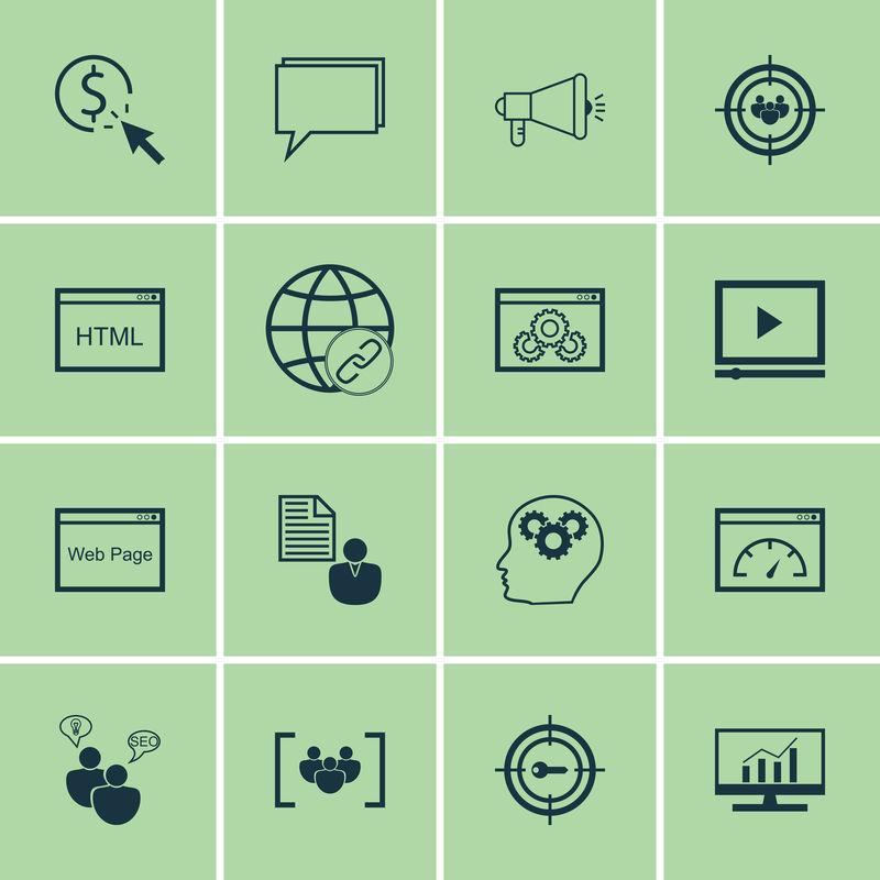 一套搜索引擎优化,营销和广告图标综合分析,HTML代码,按点击付费等。优质的EPS10矢量演示,适用于手机、应用程序、用户界面设计。