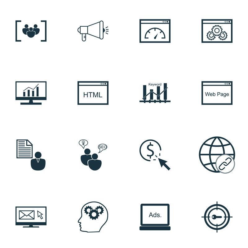 一套搜索引擎优化,营销和广告图标按点击付费,页面速度,显示广告等。优质的EPS10矢量演示,适用于手机、应用程序、用户界面设计。