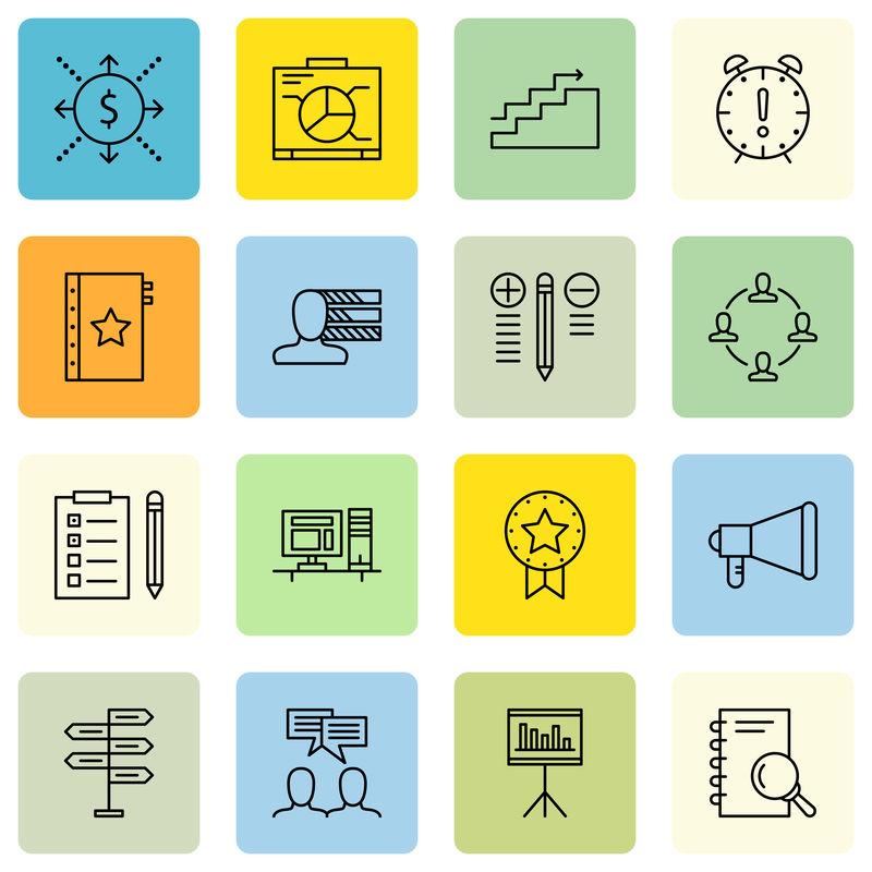 奖励、团队合作、任务列表等项目管理图标集。优质的EPS10矢量演示,适用于手机、应用程序、用户界面设计。