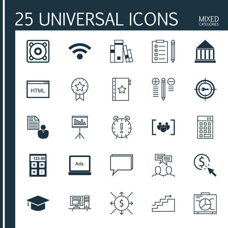 25个通用图标集,涵盖当前徽章、投资、图书馆等主题。矢量图标集,包括当前徽章、财务、报表和其他图标。