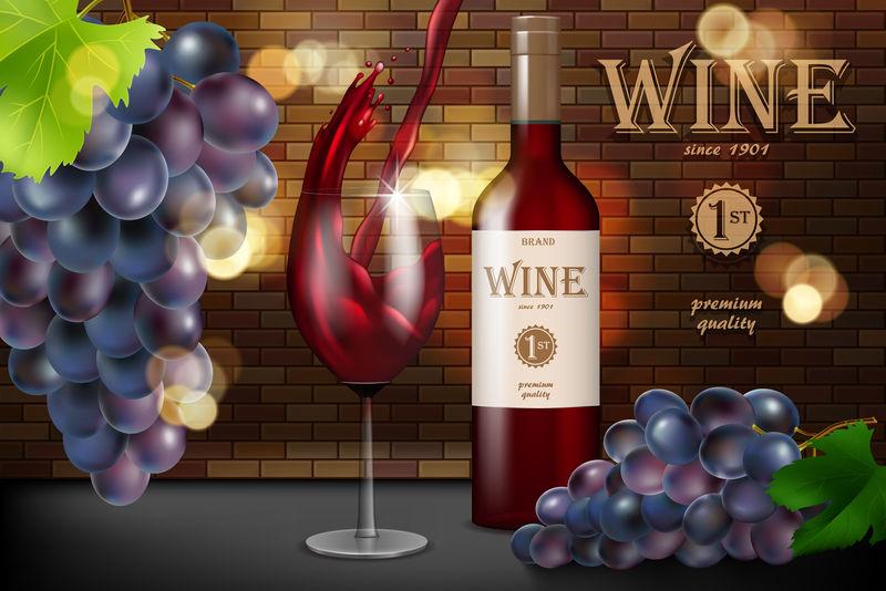 红酒广告,砖底葡萄玻璃瓶,复古风格设计。透明酒杯,带喷溅的餐厅菜单。三维矢量图。