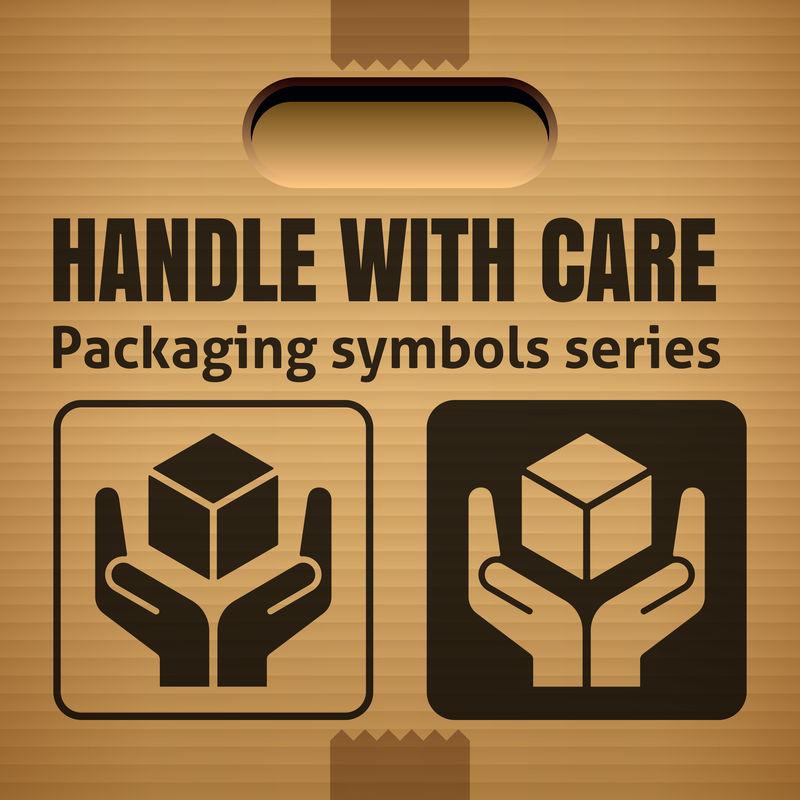 纸箱上的标志_纸箱上的标志矢量图片-矢量的纸箱标志素材-高清图片-摄影照片 ...