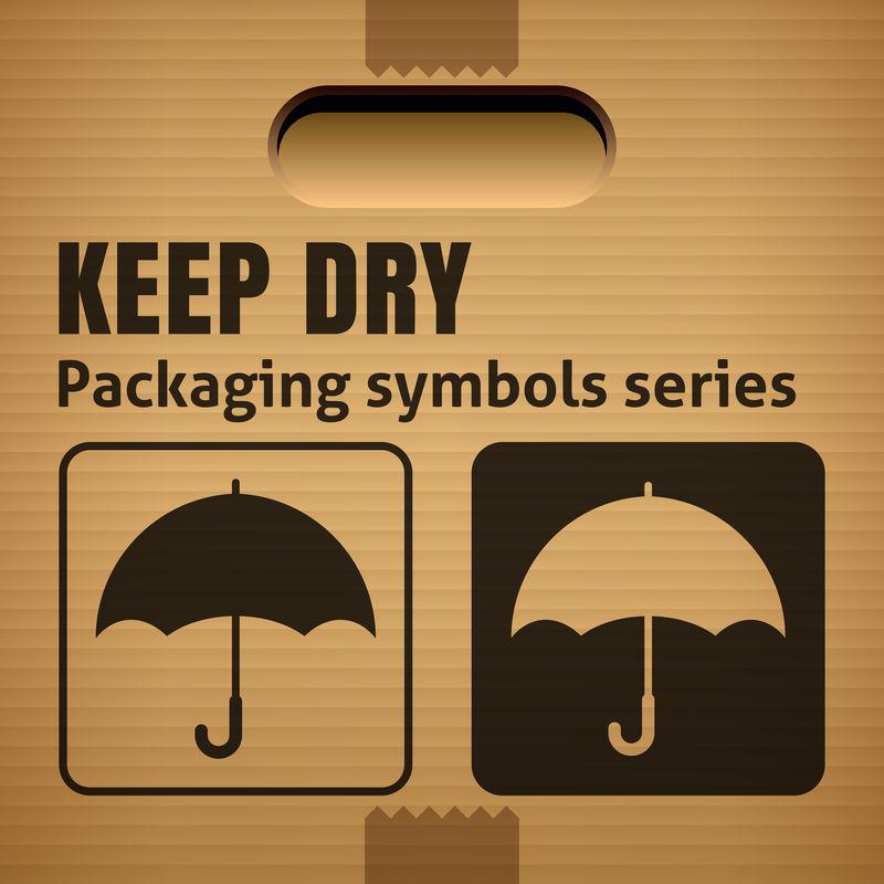 将干燥的包装符号放在瓦楞纸箱上。供使用