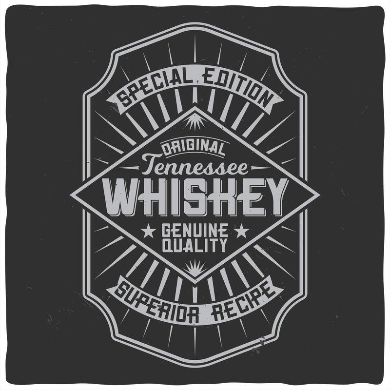 复古标签设计,在深色背景上刻字。T恤设计。