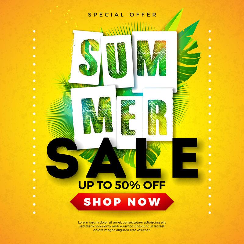 夏季销售设计,热带棕榈叶,黄色背景印刷字体。特别优惠、优惠券、优惠券、横幅、传单、促销海报、邀请函或贺卡的矢量假日插图。