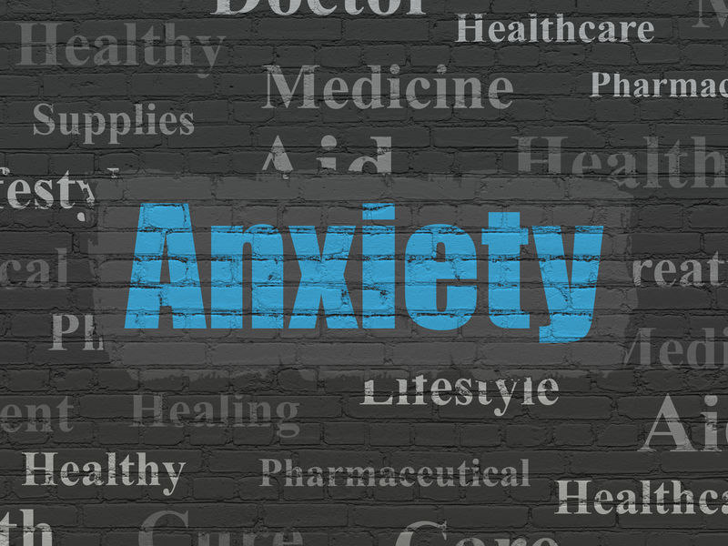 健康理念:墙底焦虑