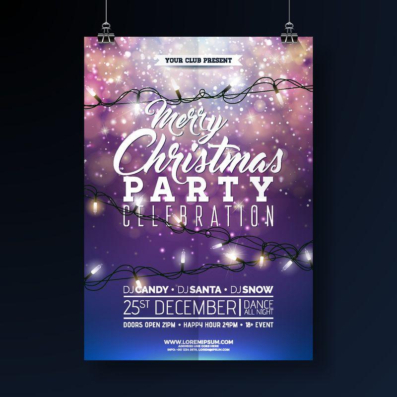 圣诞派对传单插画-亮蓝背景上有灯光花环和印刷字体-矢量节日庆典海报设计模板邀请或横幅