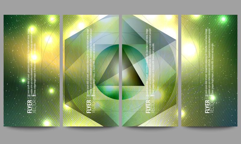 一组现代矢量传单。抽象多彩的背景与博克灯和星星。科学数字设计、科学插图