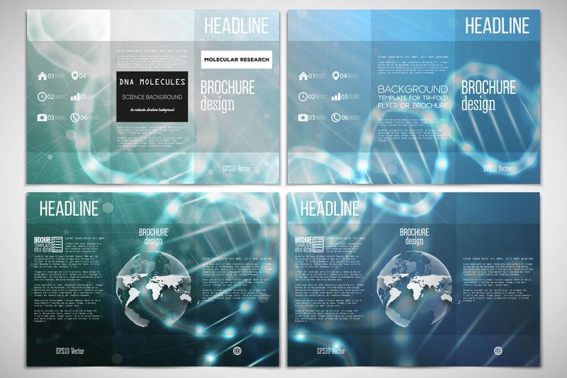 矢量集的三折小册子设计模板两侧的世界地球元素。DNA分子结构,蓝色背景。