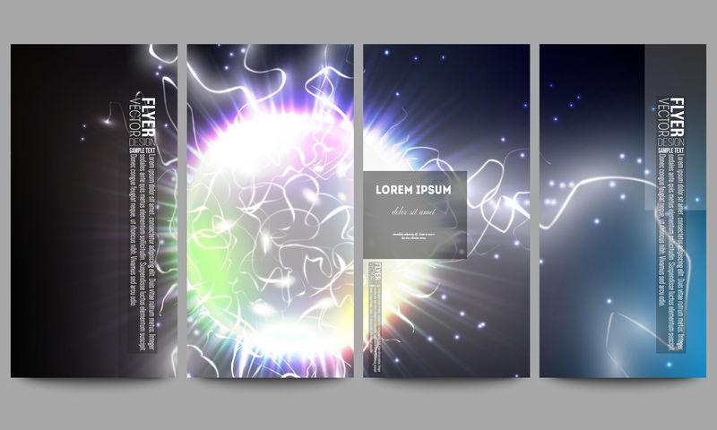 一套现代传单。电照明效果。闪电的魔法矢量背景。