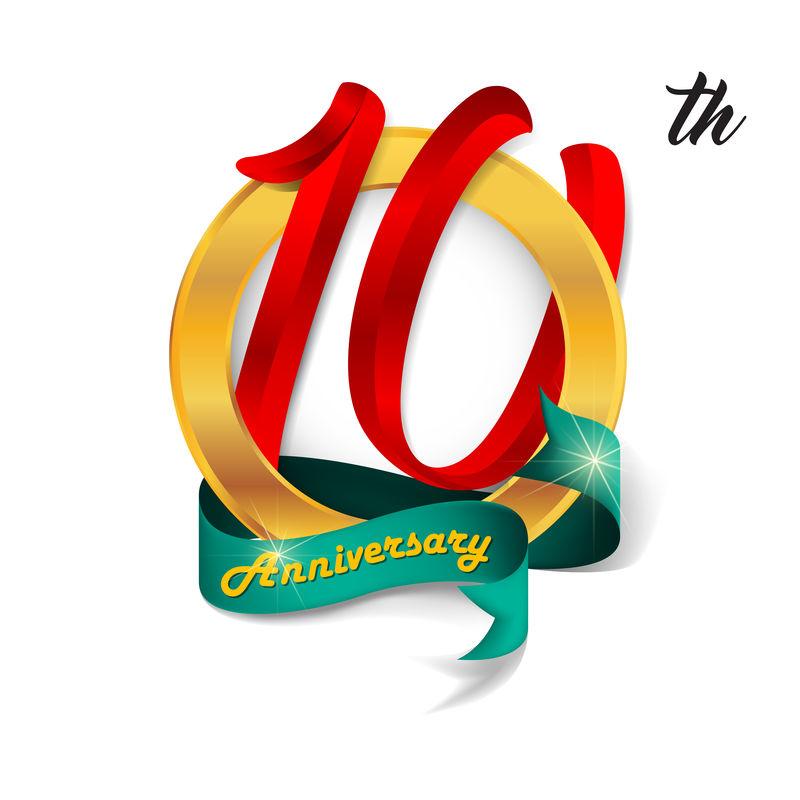周年纪念设计模板10周年纪念