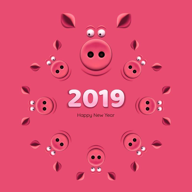 条幅纸-粉红色背景下的猪&x27;的鼻子-2019新年