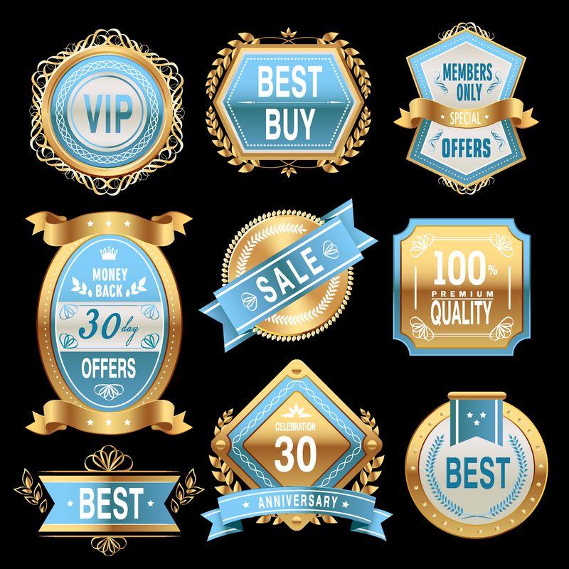 优雅的金质奖牌标签集-零售使用