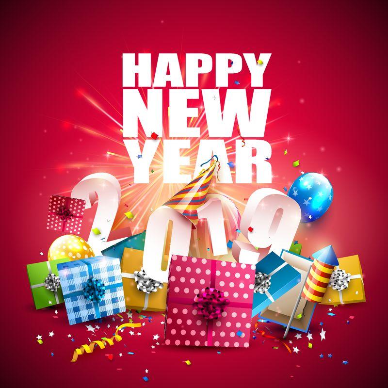 2019年新年快乐-带彩色礼品盒、气球和红色背景的派对帽的传单