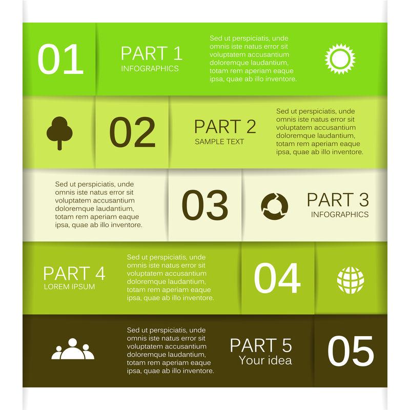 商业项目的现代矢量信息图形