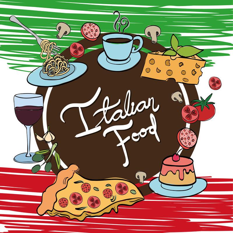 意大利国旗,美食菜单