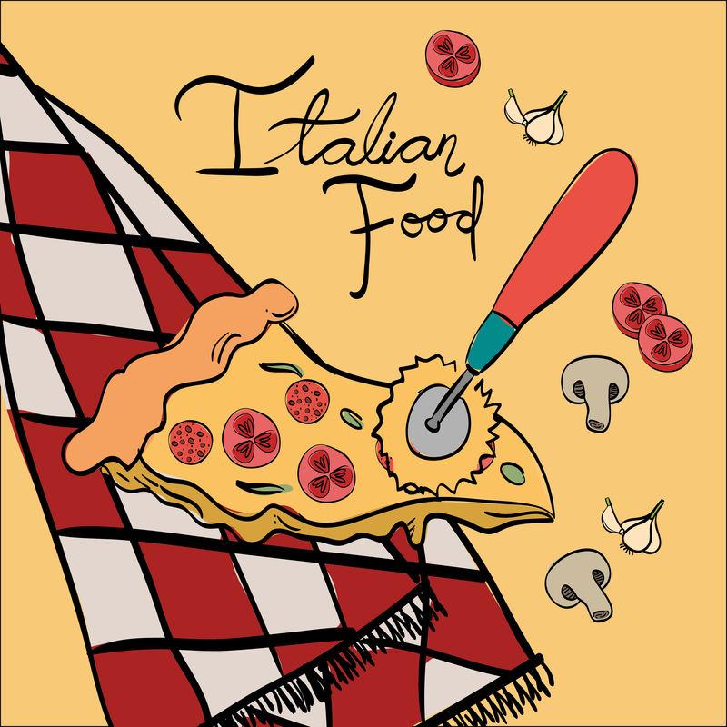 意大利美食菜单