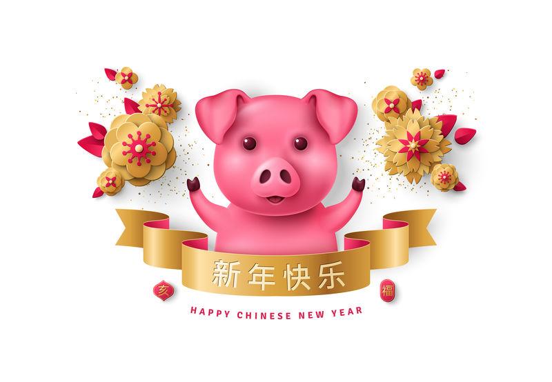带丝带和花的猪