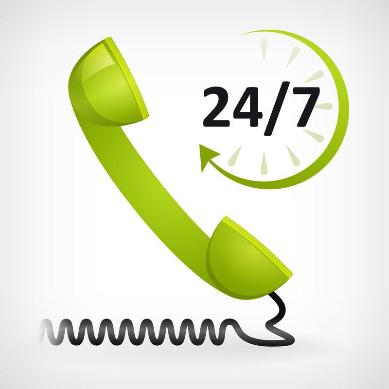 打电话给我们二十四小时