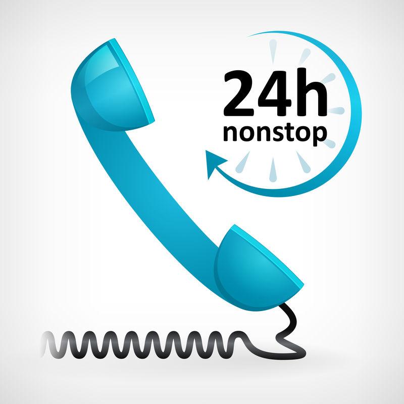 24小时不间断地给我们打电话