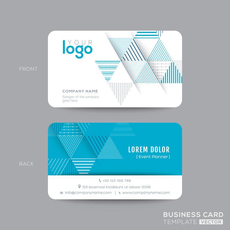 蓝三角现代名片设计
